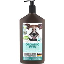 ORGANIC PETS Гель для мытья лап после прогулки для собак всех пород, натуральный, 500 мл