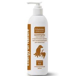 Pchelodar восстанавливающий шампунь с прополисом и протеинами шелка для животных с проблемной шерстью и кожей (Пчелодар)