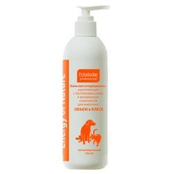 Pchelodar Бальзам-кондиционер с протеинами шелка укрепляющий для блеска и объема любого типа шерсти собак и кошек (Пчелодар)