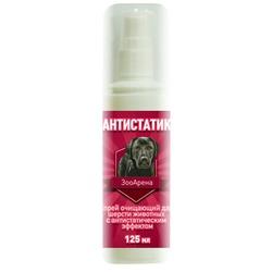 Pchelodar Антистатик спрей очищающий для шерсти животных с антистатическим эффектом. (125 мл) (Пчелодар), арт. 63314
