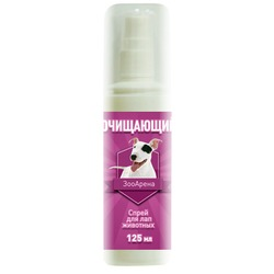 Pchelodar Спрей для быстрого очищения шерсти и кожи от загрязнений, без смывания (125 мл) (Пчелодар), арт. 63316