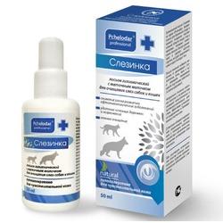 """Pchelodar """"Слезинка"""" Лосьон гигиенический с маточным молочком для очищения глаз собак и кошек (50 мл) (Пчелодар), арт.62770"""