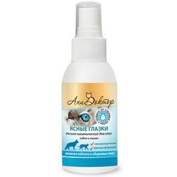 """Pchelodar """"Ясные глазки"""" Лосьон гигиенический с маточным молочком для очищения глаз собак и кошек (100 мл) (Пчелодар), арт.62771"""