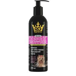 Royal Groom Шампунь Блеск и Шелковистость для собак породы йоркширский терьер, 200 мл