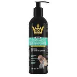 Royal Groom Шампунь Питание и Увлажнение для котят и щенков, 200 мл