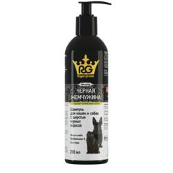 Royal Groom Шампунь Черная жемчужина для собак и кошек черных окрасов, 200 мл
