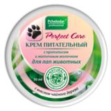 Pchelodar Крем питательный с прополисом и маточным молочком для лап животных. 50 мл., (Пчелодар)