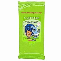Доктор Зоо влажные салфетки для шерсти, 15 шт.