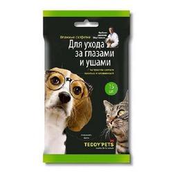 Teddy pets влажные салфетки для ухода за глазами и ушами, 15 шт/