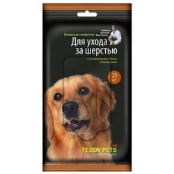 Teddy pets влажные салфетки для ухода за шерстью собак, с Алое вера, 25 шт