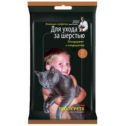 Teddy pets влажные салфетки для ухода за шерстью собак (дезодорант + кондиционер), 25 шт