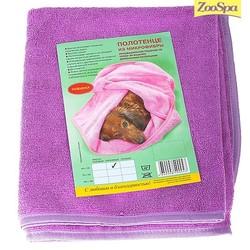 ZOOSPA полотенце для животных из микрофибры 70 х 140 см сиреневое