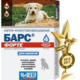 Барс Форте капли инсектоакарицидные (от блох и клещей) для щенков, 4 пипетки (1 пипетка на 10 кг)