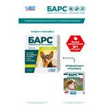 Барс ошейник от блох и клещей для собак мелких пород, 35 см