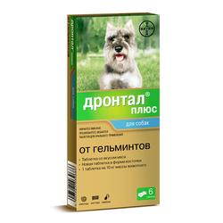 Bayer Антигельминтные таблетки со вкусом мяса для собак «Дронтал плюс»