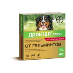Bayer Дронтал плюс со вкусом мяса для собак крупных пород 2 таб. (1 таб на 35 кг)