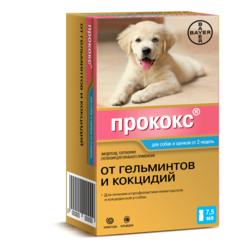 Bayer Прококс суспензия антигельминтик для собак и щенков с 2-ух недель