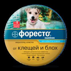 Bayer Foresto Форесто ошейник для собак менее 8 кг, 38 см