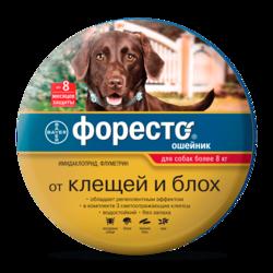 Bayer Foresto Форесто ошейник для собак более 8 кг, 70 см