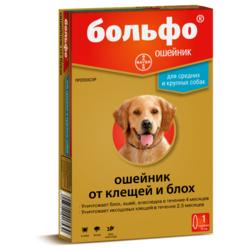 Bayer Bolfo ошейник от блох и клещей для собак, 70 см