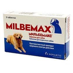 Elanco Мильбемакс антигельминтик для крупных собак 2 таб. (1 таб/10-25 кг)