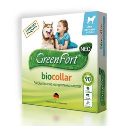 Green Fort Neo Биоошейник для собак крупных пород, 75 см