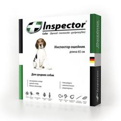 Inspector ошейник для средних пород собак от внешних и внутренних паразитов, длина 65 см
