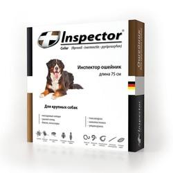 Inspector ошейник для крупных пород собак от внешних и внутренних паразитов, длина 75 см