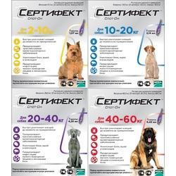 Merial Сертифект Спот-Он для собак, 1 пипетка