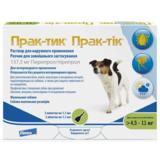 Elanco Прак-тик Капли на холку от блох, вшей, власоедов, иксодовых клещей для собак 4,5-11 кг (3 пипетки)