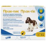 Elanco Прак-тик Капли на холку от блох, вшей, власоедов, иксодовых клещей для собак 11-22 кг (3 пипетки)