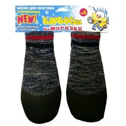 Барбоски от Морозки утепленные водонепронецаемые носки с латексным покрытием, 4 шт.