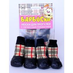 Барбоски водонепронецаемые носки для прогулки, 4 шт.