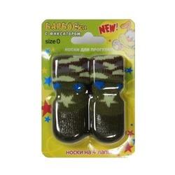 Барбоски водонепронецаемые носки на завязках для прогулки, 4 шт., цвет хаки