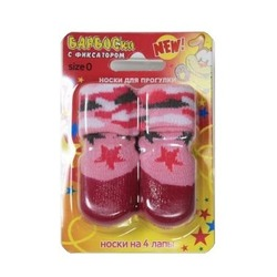Барбоски водонепронецаемые носки на завязках для прогулки, 4 шт., розовые