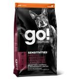 GO! NATURAL Holistic беззерновой для щенков и собак с ягненком для чувствительного пищеварения, Sensitivity + Shine LID Lamb Dog Recipe, Grain Free, Potato Free