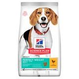 Hill's™ Science Plan™ сухой корм для взрослых собак средних пород с низкой активностью Perfect Weight Medium, Идеальный вес, с Курицей
