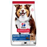 Hill`s для собак средних пород старше 7 лет, с ягненком и рисом, Science Plan Canine Mature Adult 7+ Active Longevity Medium with Lamb & Rice