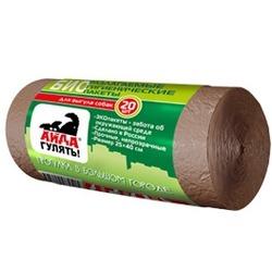 Айда гулять! Пакеты биоразлагаемые гигиенические для выгула собак, 20шт.