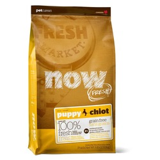 NOW Natural holistic беззерновой корм для щенков с индейкой, уткой и овощами, Fresh Puppy Recipe Grain Free