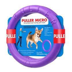 Puller micro - тренировочный снаряд для мелких пород собак, диаметр кольца 12.5 см, комплект из 2-ух колец