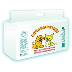 Доброзверики Подстилки впитывающие для домашних животных