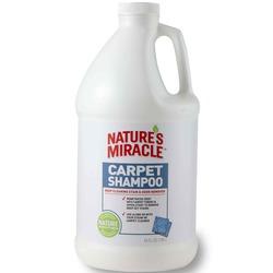 8 in 1 средство моющее для ковров и мягкой мебели NM CarpetShampoo с нейтрализаторами аллергенов 1,9 л