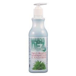 Тефлекс-Вет МультиДез мыло жидкое с дозатором, алоэ