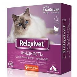 Relaxivet жидкость успокоительная для собак и кошек, комплект: диффузор+флакон 45 мл (Релаксивет)