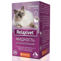 Relaxivet жидкость успокоительная для собак и кошек, сменный флакон 45 мл (Релаксивет)