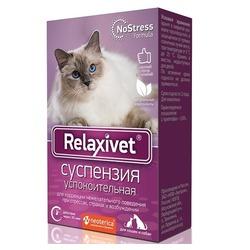 Relaxivet суспензия успокоительная для собак и кошек, 25 мл (Релаксивет)