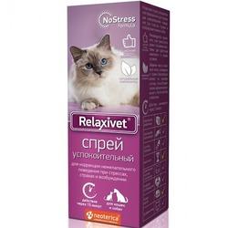 Relaxivet спрей успокоительный для собак и кошек, флакон 50 мл (Релаксивет)