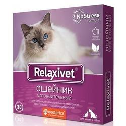 Relaxivet ошейник успокоительный для собак и кошек, 40 см (Релаксивет)