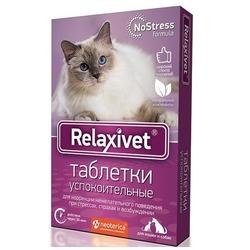 Relaxivet таблетки успокоительные для собак и кошек, 10 шт. (Релаксивет)